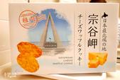"""北海道道北。""""日本最北""""們:日本最北宗谷岬紀念 (2).jpg"""