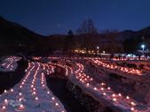 日光奧奧女子旅。湯西川溫泉かまくら祭り:湯西川溫泉mini雪屋祭-日本夜景遺產  (64).jpg