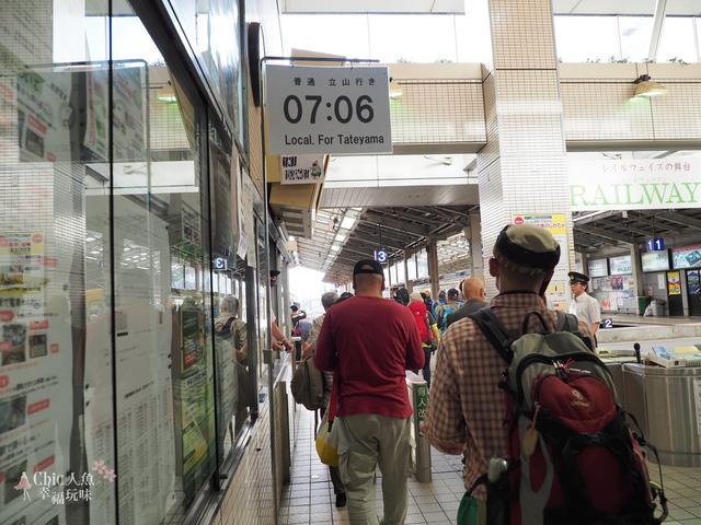 立山-1-電鐵-富山站 (23).jpg - 富山県。立山黑部