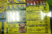 北海道函館。美食。幸運小丑漢堡:函館-LUCKY PIERROT幸運小丑漢堡店 (17).jpg