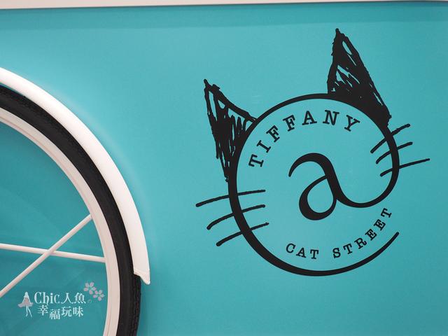 Tiffany Cat Street Cafe東京店 (33).jpg - 東京。Tiffany Cat Street Cafe 20190419 new open