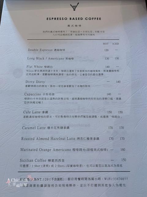 VERSE Cafe-桃園市 (29).JPG - 桃園市美食。VERSE CAFE