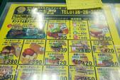 北海道函館。美食。幸運小丑漢堡:函館-LUCKY PIERROT幸運小丑漢堡店 (20).jpg