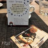 台北西法。JE KITCHEN(手機照):JE KITCHEN (38).jpg