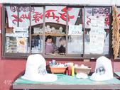日光奧奧女子旅。湯西川溫泉かまくら祭り:湯西川溫泉-雪屋BBQ-第25 回雪屋祭-澤口會場-日景 (8).jpg