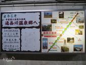 日光奧奧女子旅。湯西川溫泉かまくら祭り:湯西川溫泉車站 (13).jpg