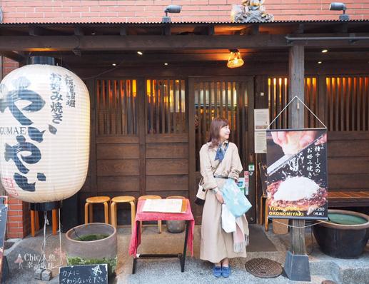 原宿表參道Tiffany Cat Street Cafe周邊街拍 (8).JPG - 東京。Tiffany Cat Street Cafe 20190419 new open