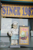 北海道函館。美食。幸運小丑漢堡:函館-LUCKY PIERROT幸運小丑漢堡店 (3).jpg