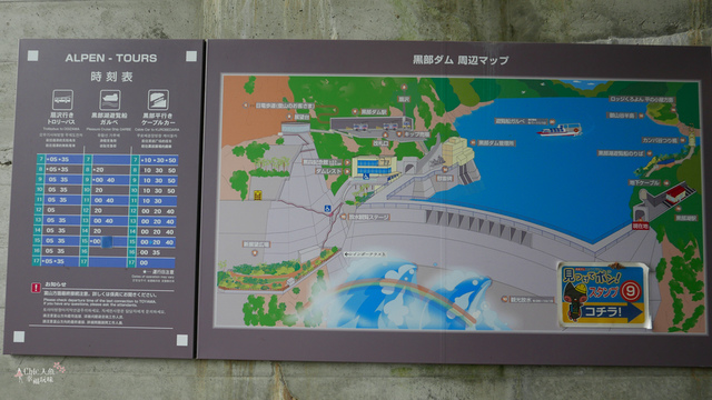 立山-7-黑部水壩-長野信濃大町 (59).jpg - 富山県。立山黑部