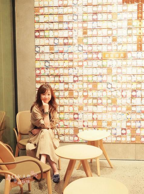 Starbucks Reserve Roastery東京目黑店-畏研吾 (19).JPG - 東京。Starbucks Reserve Roasteries目黑-畏研吾