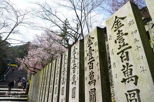 金刀比羅宮 (6).JPG - 四國感動旅。香川縣