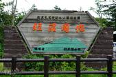 北海道道北。島旅。利尻島:利尻島-姬沼 (1).JPG