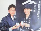 長野安曇野。酒蔵大雪渓酒造:大雪溪酒藏 (128).jpg