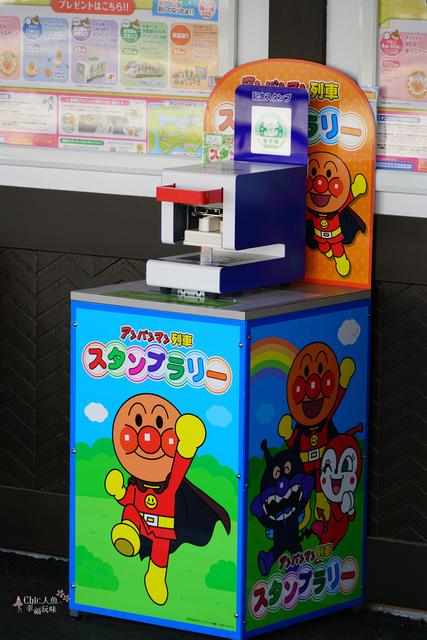 琴平車站 (62).JPG - JR四國。麵包超人列車