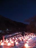 日光奧奧女子旅。湯西川溫泉かまくら祭り:湯西川溫泉mini雪屋祭-日本夜景遺產  (80).jpg