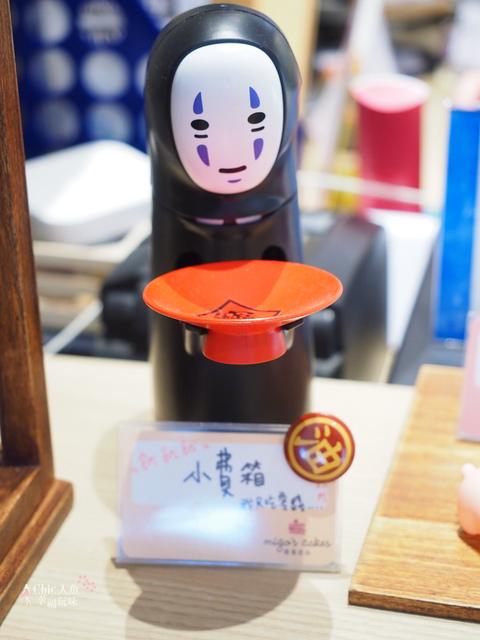 赤峰街蜜菓拾伍手感烘焙 (28).jpg - 台北甜點。蜜菓拾伍手感烘焙-赤峰街Cafe