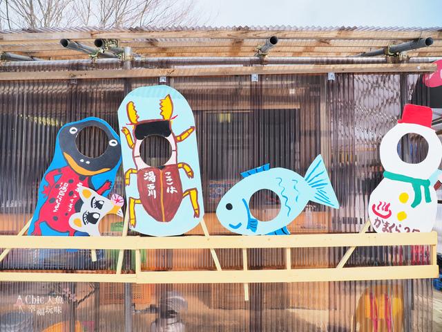 湯西川溫泉-雪屋BBQ-第25 回雪屋祭-澤口會場-日景 (46).jpg - 日光奧奧女子旅。湯西川溫泉かまくら祭り