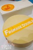 LeATO北海道小樽甜點名店:北海道LeTAO Fromage Double-20130