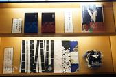北海道米其林二星。嵐山吉兆 本店:嵐山吉兆-北海道米其林二星-洞爺湖 (2).jpg