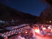 日光奧奧女子旅。湯西川溫泉かまくら祭り:湯西川溫泉mini雪屋祭-日本夜景遺產  (43).jpg