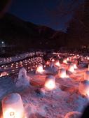 日光奧奧女子旅。湯西川溫泉かまくら祭り:湯西川溫泉mini雪屋祭-日本夜景遺產  (44).jpg