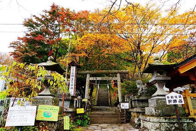 6-熊野皇大神社-見晴台元祖力餅 (3).jpg - JR東日本上信越之旅。序章篇