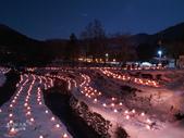 日光奧奧女子旅。湯西川溫泉かまくら祭り:湯西川溫泉mini雪屋祭-日本夜景遺產  (63).jpg