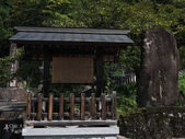 岐阜県。妳的名字。気多若宮神社:妳的名字-氣多若宮神社 (8).jpg