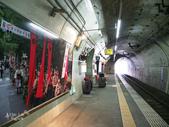 日光奧奧女子旅。湯西川溫泉かまくら祭り:湯西川溫泉車站 (17).jpg