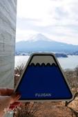 星のや富士VS赤富士:HOSHINOYA FUJI-星野富士ROOM CABIN (44).jpg