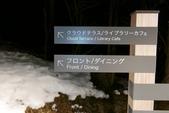 星のや富士VS赤富士:HOSHINOYA FUJI 星野虹夕諾亞富士-園區客房區 (22).jpg