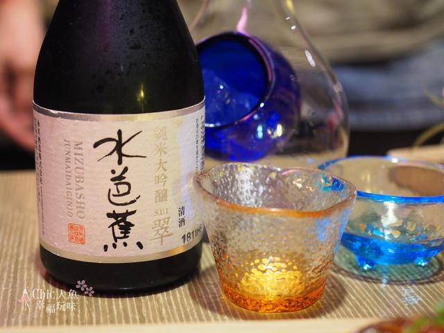 花彘醺日式餐酒坊 (78).jpg - 台北日式。花彘醺日式餐酒館