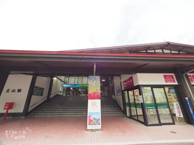 立山-2-立山站 (5).jpg - 富山県。立山黑部