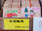 日光旅。日光東照宮:二荒山神社 (16).jpg
