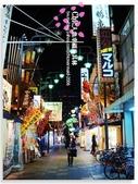 《日本大阪》大阪新世界/通天閣:大阪新世界-通天閣 (11).jpg