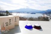 星のや富士VS赤富士:富士山祝盃 (7).jpg