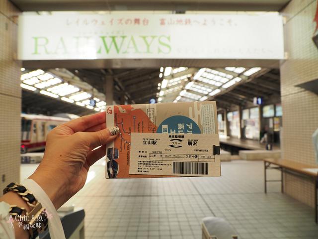 立山-1-電鐵-富山站 (14).jpg - 富山県。立山黑部