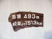 岐阜県。飛驒古川(妳的名字聖地):妳的名字-飛驒古川車站 (1).jpg
