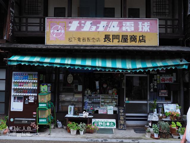 長野縣-奈良井宿 (241).jpg - 長野県。奈良井宿