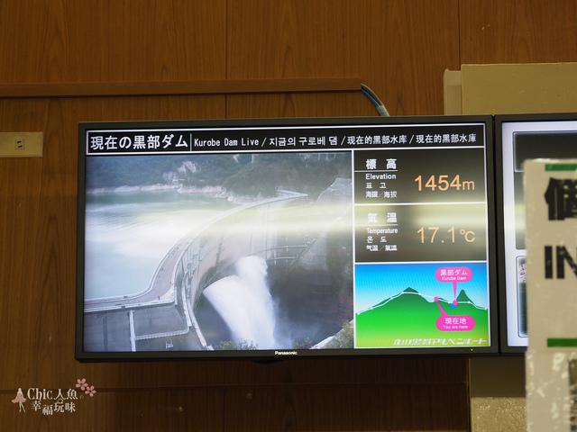 立山-7-黑部水壩-長野信濃大町 (2).jpg - 富山県。立山黑部
