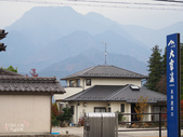 長野安曇野。酒蔵大雪渓酒造:大雪溪酒藏 (9).jpg