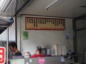 花蓮瑞穗。張記綠茶肉園x鮮奶豆花:瑞穗張記綠茶肉圓 (10).jpg