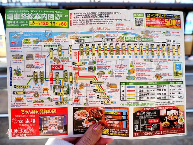 長崎市 (14).jpg - 長崎散步BMW女子旅。路面電車 X 旅人茶屋