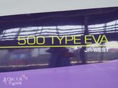 JR西日本。500 TYPE EVA新幹線福音戰士:JR西日本 500 TYPE EVA  (16).JPG