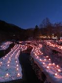 日光奧奧女子旅。湯西川溫泉かまくら祭り:湯西川溫泉mini雪屋祭-日本夜景遺產  (62).jpg