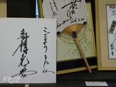 長野県。奈良井宿:長野縣-奈良井宿 (192).jpg