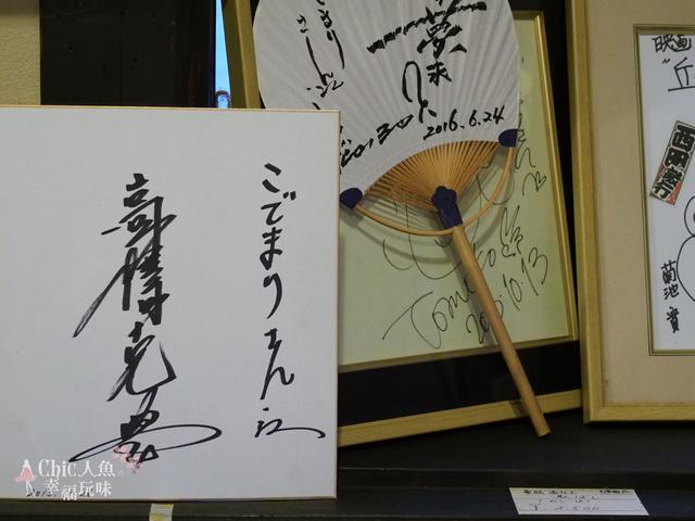 長野縣-奈良井宿 (192).jpg - 長野県。奈良井宿