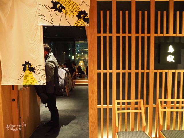 鳥歐 串燒 (2).jpg - 東京美食。鳥歐 串燒
