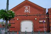 北海道函館。港灣區。金森赤煉瓦倉庫群:函館赤煉瓦倉庫群 (2).jpg