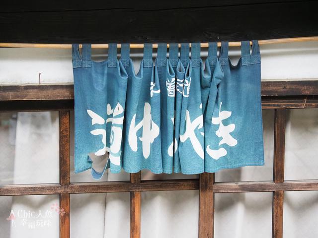 長野縣-奈良井宿 (206).jpg - 長野県。奈良井宿